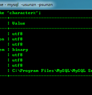 MySQL 插入中文乱码问题的解决