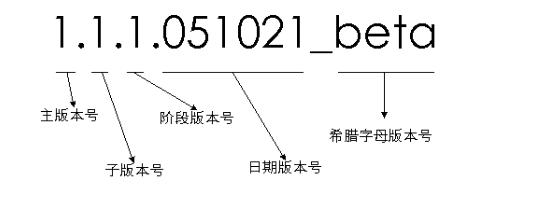 20200924152941